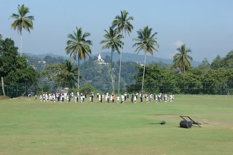 Sri Lankan cricket ground